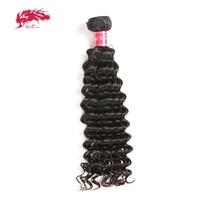 Ali Queen Hair 1 Piece Brazilian Deep Wave Hair Weave Bundles Natural Black Color Remy Hair 100% Human Hair Weaving