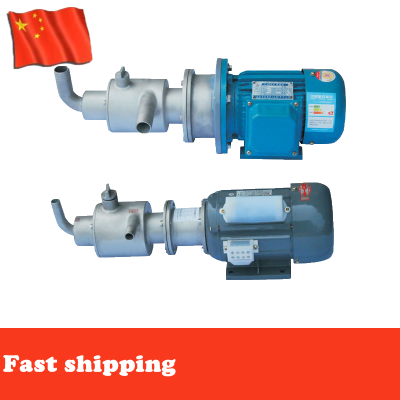 New Product CG32-2-0.75 Type 2m3/h 50m Stainless Steel Single Screw Pump Honey Pump