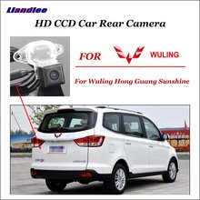 Liandlee Reversing Camera For Wuling Hong Guang Sunshine  Waterproof High Quality HD CCD Car View BackUp Reverse Parking