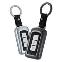 LUNASBORE 3 Buttons Aluminum Alloy Smart Remote Car Key Case Cover Protector For Mitsubishi Outlander Lancer EX ASX Pajero