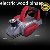 1020w electrical wood planer for wood working at good price and fast delivery to russia