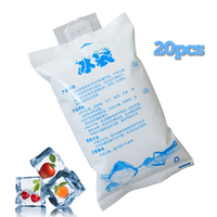 20pcs Lot 400ml Reusable Cold Gel Ice Pack Koeltas Cubes Medical Ice Gel Packs Cubes Cooler