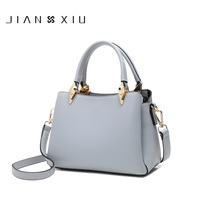 JIANXIU Brand Women Pu Leather Handbag Female Luxury Top hand Tote Bag Multi Space 2018 New Solid Color Shoulder Messenger Bag