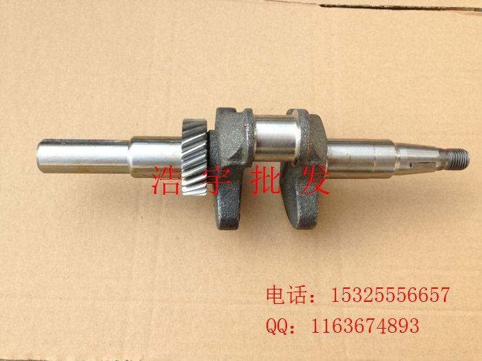 Engine accessories, EY20 167 crankshaft flat key crankshaft assy
