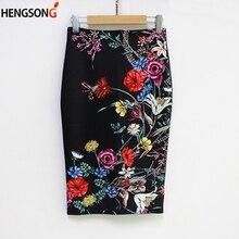 efcd83361 Compra big flower print skirt y disfruta del envío gratuito en ...