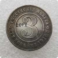 1916 Rusia 3 KOPEKS copia de monedas conmemorativas-monedas réplica medalla colección de monedas