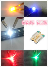 100PCS 0805 Ultra Bright SMD, R, G ,B ,W ,Y, LEDs, 0805 SMD LED, RED, GREEN,BLUE,White,Yellow Light emitting diode(China)