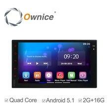 """7 """"Android 5.1 Core Audio Del Coche de Navegación GPS Estéreo Del Coche 2Din Radio de Coche Universal Reproductor de Vídeo Soporte DVR 1024*600 2G RAM"""