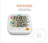 Blood Pressure Meter Household Voice Automatic Upper Arm Blood Pressure Monitor
