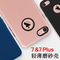 2016 New For Apple Iphone7 Plus Phone Case For IPhone 7 Case Armor Drooping Phone Case