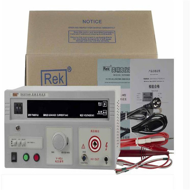 REK RK2670A=RK2670AM High voltage tester Withstanding Voltage Tester  AC Voltage 5KV Tester Meter (220V AC) Fast shipping