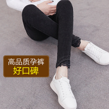 Denim Slim Maternity Jeans 2017 Spring Pregnancy Clothes Pencil Belly Pants for Pregnant Women Pregnancy Trousers