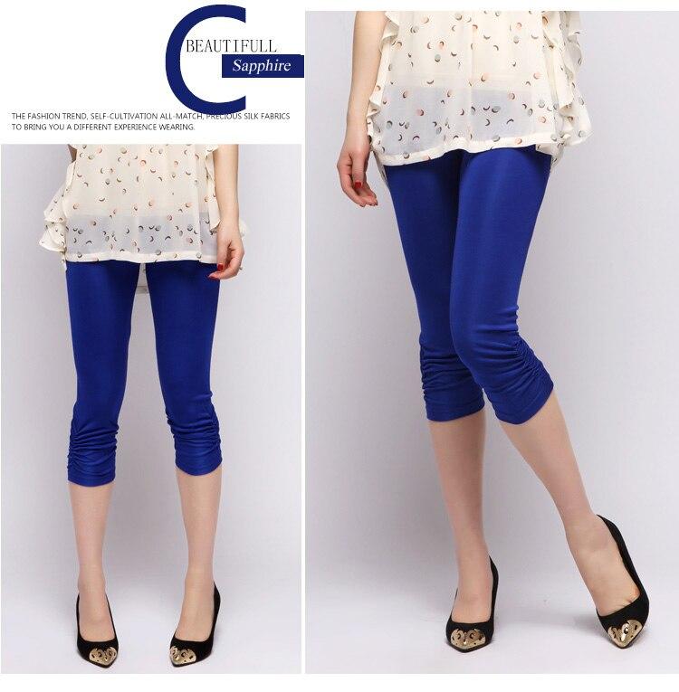 100% Silk Capri Leggings (Plus Size) (12 Colors)