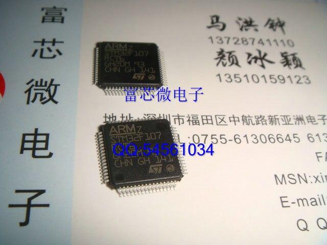 Цена STM32F107RCT6