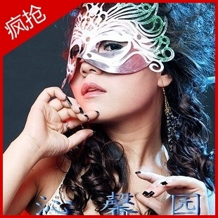 Chromophous halloween party paillette princess mask 02