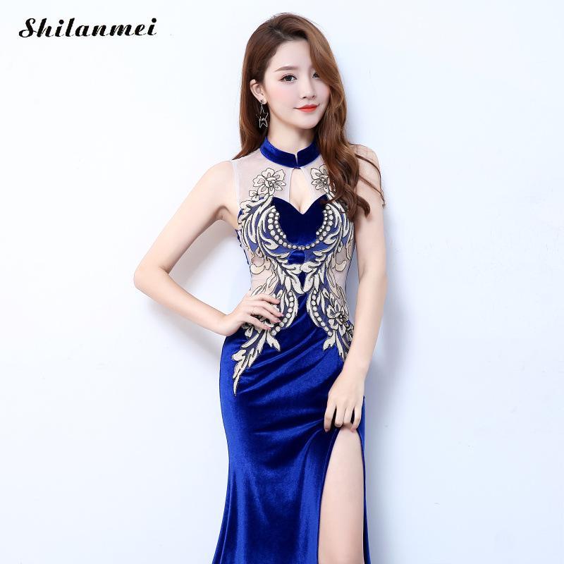 Nouveau Sexy bleu longue dame femmes princesse Banquet robe de soirée sans manches broderie haute Split élégant étage longueur robes