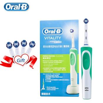 אוראל בי. מברשת שיניים חשמלית נטענת.