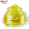 ARSYCHLL Chamomile face Mask Soothing Sensitive Skin Redness Moisturizing Whitening Acne Treatment Remove Facial Masks Skin Care