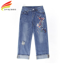 DFRCAEG 26-32 Vintage Wide Pants Jeans With Embroidery Women Ankle-Length Large Size Denim Pants Loose High Waisted Jeans