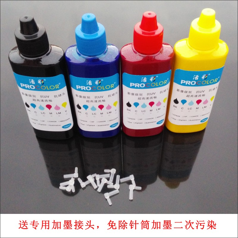 ФОТО CISS ink refill kit Waterproof 27 252 254 T2711 T2521 Pigment Ink for EPSON WF-7110DTW WF7110DTW WF-7110 WF-7610 WF-7620 WF-3620