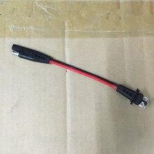Honghuismart кабель питания короткий кабель для Motorola GM300 GM950E SM50 M120 SM120 GM950I GM3188 GM3688 и т. д. Автомагнитола