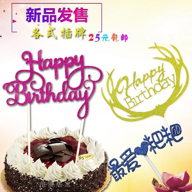 Ajp Birthday Cake Decoration Happy Birthday Card Inserted Card