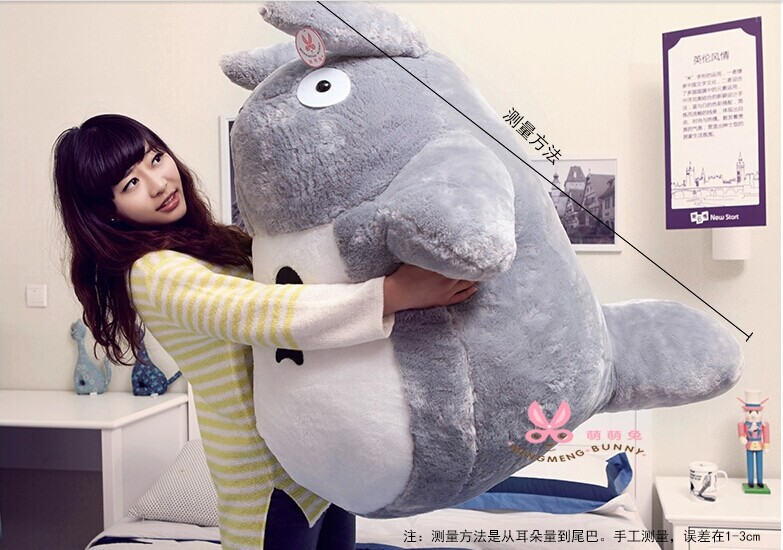 huge about 49 inch totoro, close mouth design,throw pillow Christmas gift t8637 about