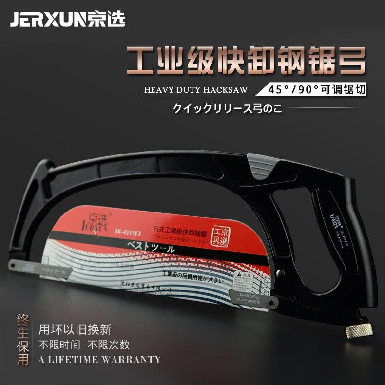 JERXUN 12 pouces scie à main cadre scie à main scie à métaux arc scie à bois lames rapide métal alliage d'aluminium outils