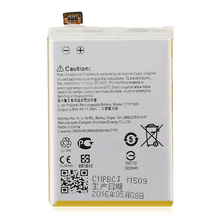 For C11P1424 Replacement Parts Phone Battery For ASUS ZenFone 2 ZenFone2 Z00AD Z00BD ZE551ML ZE550ML New High Capacity