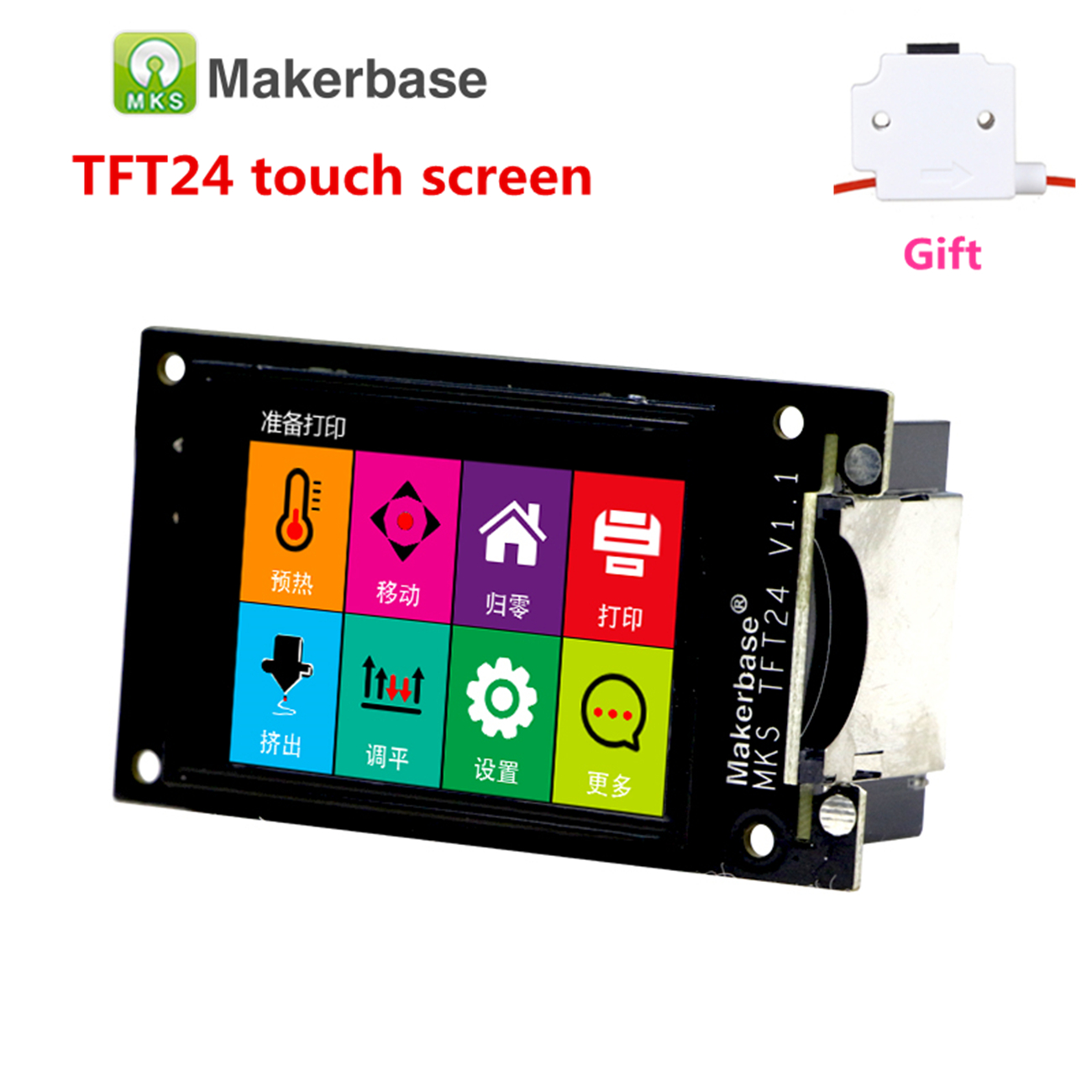 3d Printing Elements MKS TFT24 Touch Screen V1.1 RepRap Controller Panel Full Color Display SainSmart Splash Screen Lcds Monitor