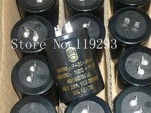 [BELLA]New original English BHC 22A Department of 63V 10000UF false doubled ten dimensions 40 * 55 sale price–3pcs/lot