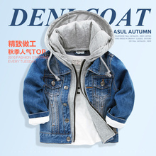 The boy cut denim jacket 2016 new autumn spring and autumn Korean children baby jeans jacket