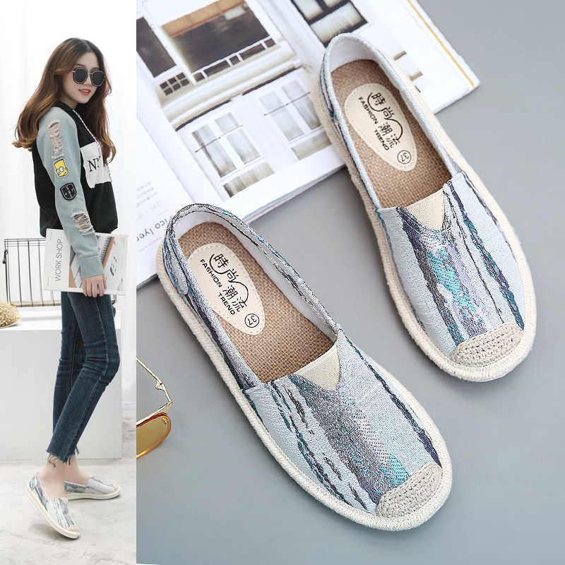 Detail Feedback Questions about sequined cloth fisherman shoes women flat loafers  slip on casual small white shoes 2018 spring knitted single shoes on ... 019f593f032c