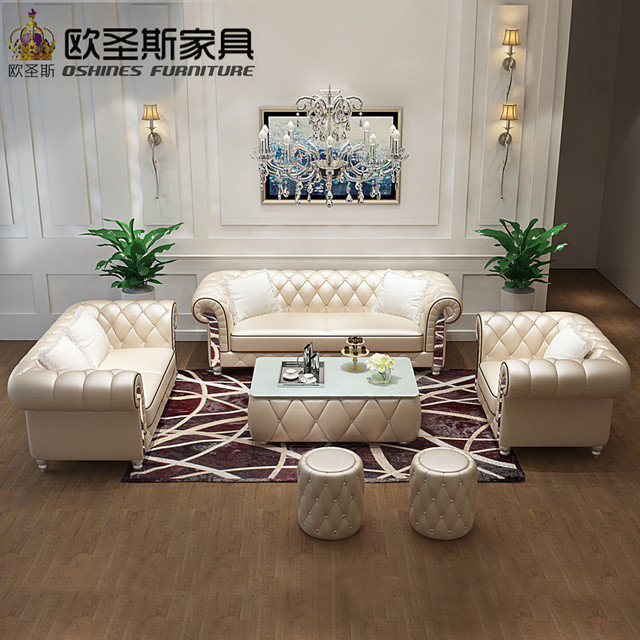 Awesome OSHINES FURNITURE Factory Direct Sale Wholesale Yellow Italian Pure Leather  Sofa Set W36A