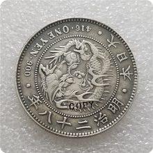 Japão 1 Yuan 28 ano CÓPIA MOEDA