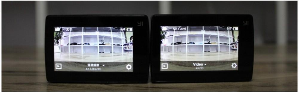 camera-interface-language1_02