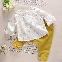 Boys Soft Linen Leaf Top & Harem Pants Set