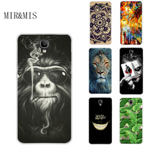 For Fly Fs514 Cirrus 8 5.0 Inch Phone Case Soft TPU Silicone Back Cover Protective Printed Fundas Case For Fly FS514 Cirrus 8    стоимость