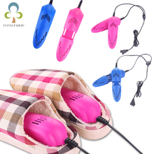 Сушилка для обуви, дезодорант для обуви, стерилизация, телескопическая секция, сушильные нагреватели для зимней обуви