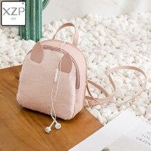 XZP, милый маленький женский рюкзак,, модный, из искусственной кожи, с заячьими ушками, рюкзак, Женский мини рюкзак для девочек, для детей, для девушек, сумки через плечо