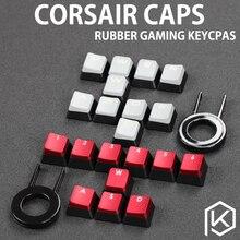 10 шт./упак. оригинальной игры колпачки для Corsair K70 K65 K95 RGB Strafe Keycap оптически ясно без скольжения