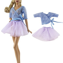 42aa74535 NK أحدث دمية اللباس اليدوية الملابس تصميم الأزياء الزي الباليه تنورة ل باربي  نوبل إكسسوارات دمي Girls'Gift 222J DZ