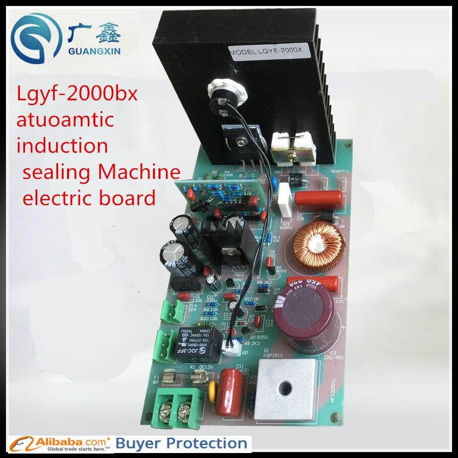 Бесплатная доставка Lgyf-2000bx atuoamtic Индукционная уплотнительная машина электрическая доска, уплотнительные запасные части индукционного упл...