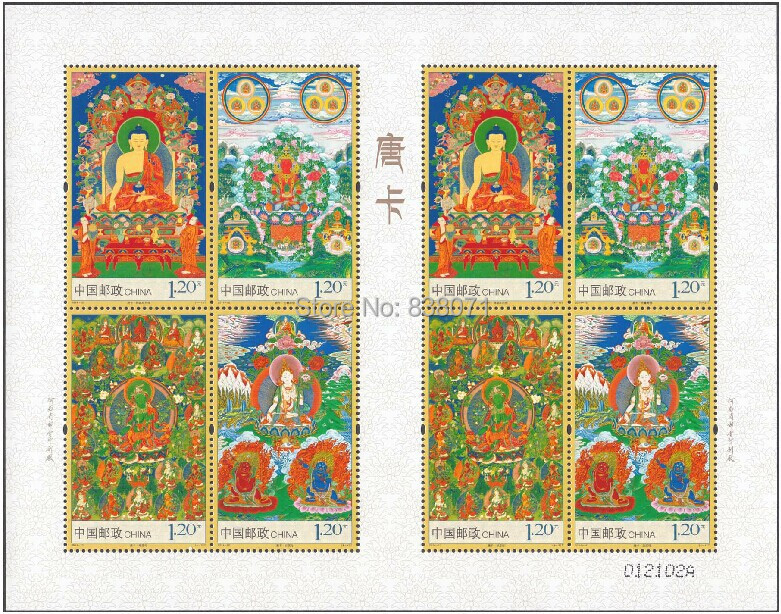 Postage stamps of the People's Republic of China in 2014-10 thangka version Collagen full product , UNC , free shipping the letters of the republic – publication