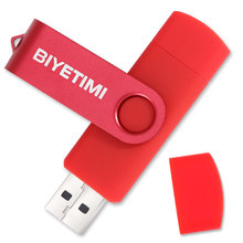 Biyetimi USB Flash Drive