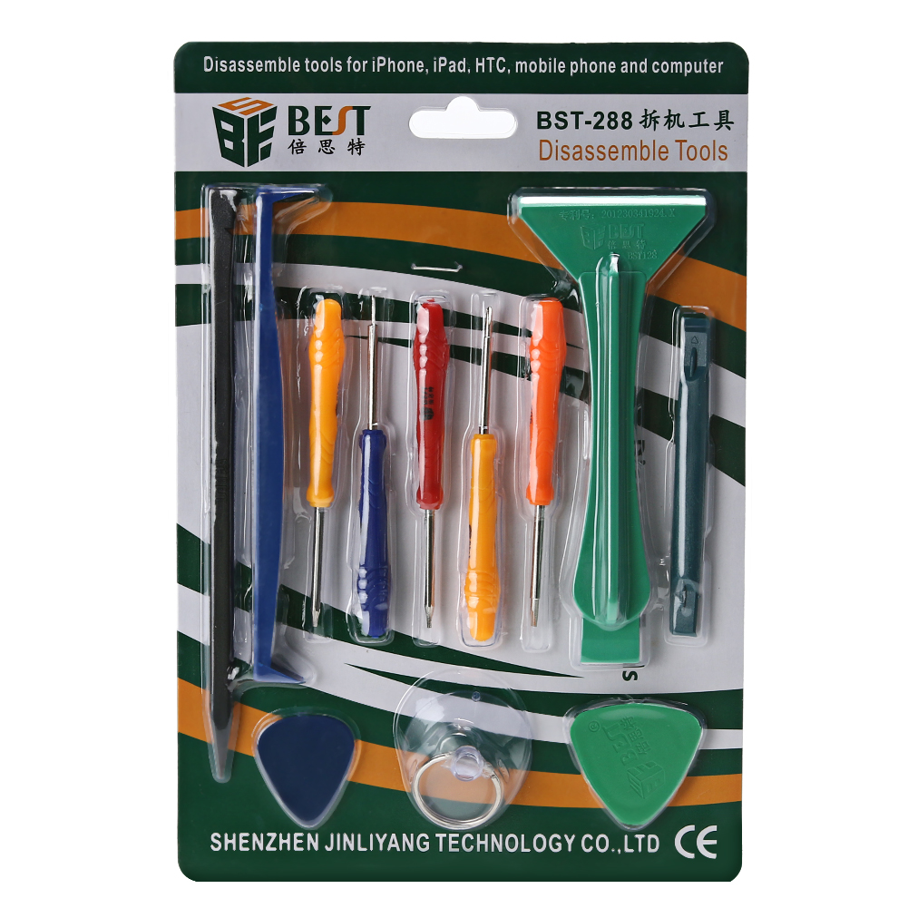 12 in 1 Mobile Phone Repair Tool Set Screwdrivers Pry Bar Pick Spudger Suction Hand Tool Parts Kit