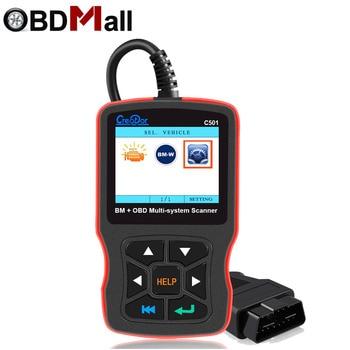Creator C501 for BMW OBD2 Diagnostics Auto Scanner Full System Scanner OBD II EOBD Functions Diagnostic Tool for BMW E46 E39 E90