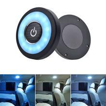 Lampe de lecture LED pour intérieur de voiture, éclairage de plafond pour coffre de voiture, rangée arrière