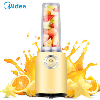 Midea Multifunctional Fully Automatic Mini Portable Juicer Fruit Vegetable Juicer Grinder Mini Juice Blender Lemon Yellow
