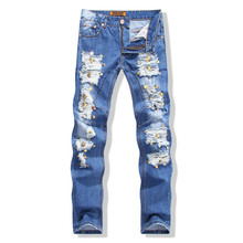 Hot Sale Blue Ripped Jeans Men 2016 New Rivet Biker Jeans High Quality Elastic Denim Overalls Mens Straight Pants Brand Clothing